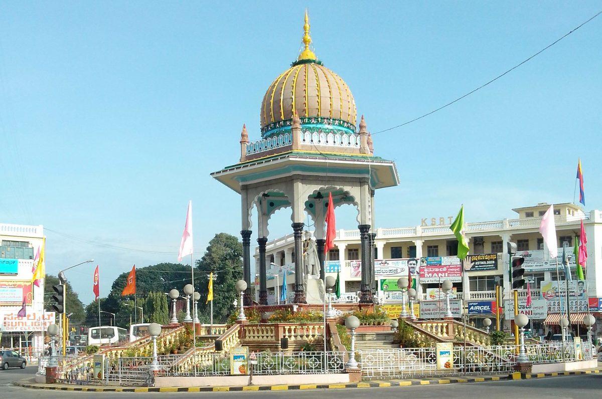 *** Майсур, Майсор, Mysuru, Mysore - Карнатака Karnataka state - Индия, India ***